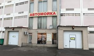 Автомоечный комплекс в Куркино